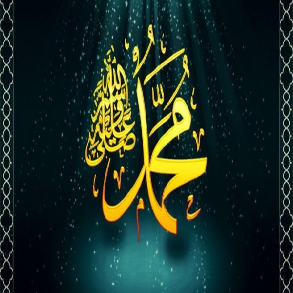 Memperingati Maulid Nabi Muhammad S.A.W